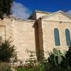 ein carem houses (4)