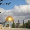 Jerusalem 6